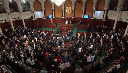 ARP: Les députés nouvellement élus appelés en plénière le 13