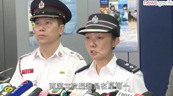 香港警察の会見(香港政府公式サイトより)