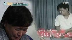 박원숙이 16년 전 세상 떠난 아들 그리워하며 한 말