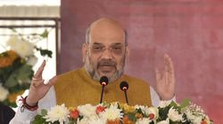 Amit Shah Congratulates Supreme Court Judges On 'Historic' Ayodhya