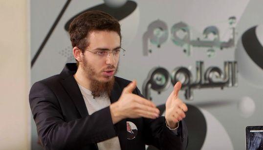Le jeune inventeur marocain Youssef El Azouzi récompensé au