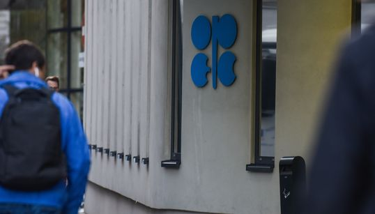 Pétrole: le panier de l'OPEP établi à 62,32 dollars le