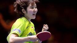 卓球ワールドカップ団体戦、日本女子が決勝進出。男子は中国に敗退で銅メダル