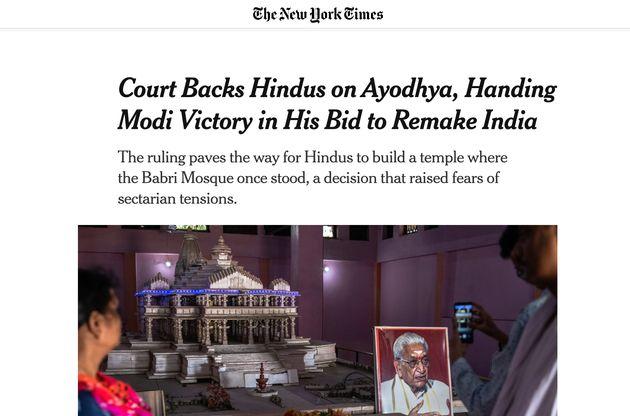 NYT piece on