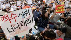 인천 '붉은 수돗물' 손해배상 청구액이 20억원에 이를