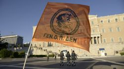 Σε 48ωρες επαναλαμβανόμενες απεργίες προχωρούν οι εργαζόμενοι στη ΓΕΝΟΠ