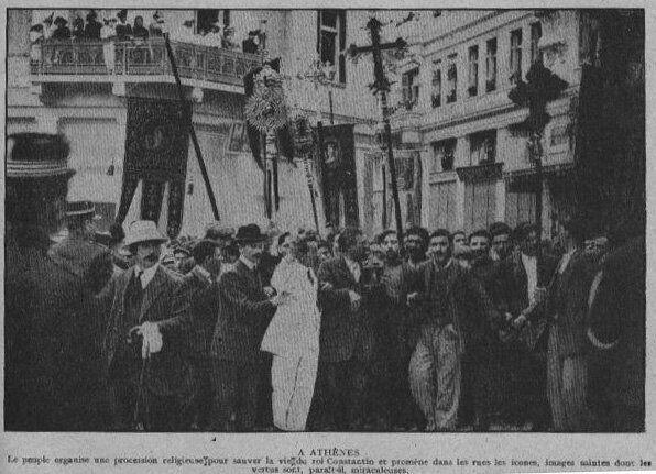 Διαδήλωση υπέρ του Κωνσταντίνου στην Αθήνα -
