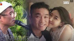 김건모가 예비신부 향한 노래를 불렀다