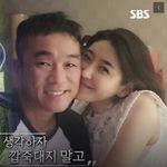 김건모 측이 '법적 부부'라고