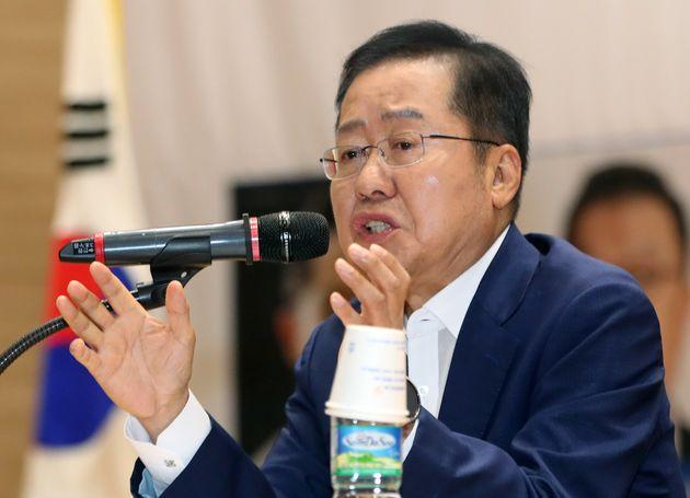 홍준표 전 한국당