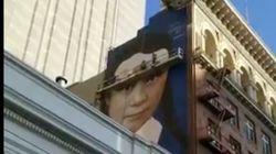 Un portrait géant de Greta Thunberg recouvre un mur à San