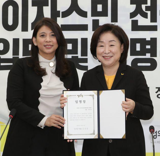 이자스민 전 국회의원이 11일 서울 여의도 국회에서 열린 정의당 입당식에서 심상정 대표로 부터 인권특별위원장 임명장을 받고