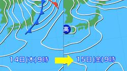 【週間天気】冬将軍が週後半に到来。おうし座流星群と紅葉が見頃に