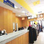 Algérie Poste : de nouveaux services seront lancés