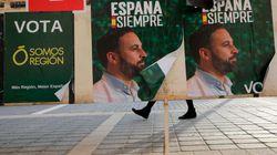 Γιατί εκτοξεύθηκε η ακροδεξιά στην Ισπανία και ποιοι ψήφισαν τελικά το