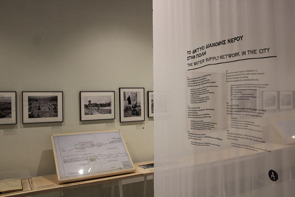 Φράγμα Μαραθώνα: 90 χρόνια ιστορίας σε μία ξεχωριστή