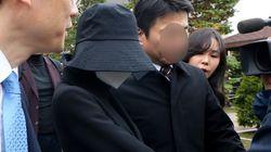 마약 밀반입한 홍정욱 전 의원 딸에게 최대 징역 5년이