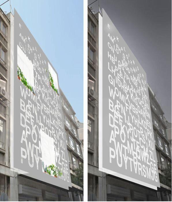 Η πρόσοψη του ξενοδοχείου που θα γίνει στο κτίριο της Απογευματινής, όπως την οραματίζονται οι αρχιτέκτονες...