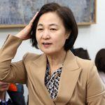 추미애 의원, 조국 후임 법무부장관