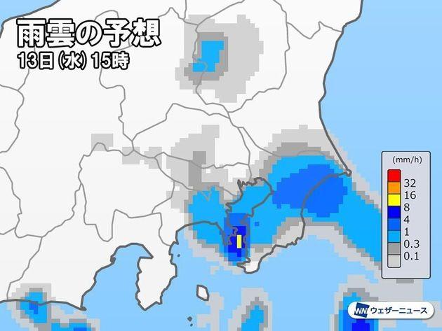 13日(水)午後の雨雲の予想