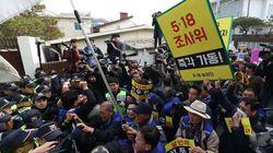 자유한국당이 5.18 진상규명 조사위원을