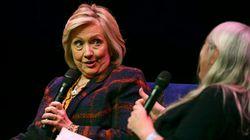 힐러리 클린턴이 2020 대선 출마 가능성에 대한 질문에