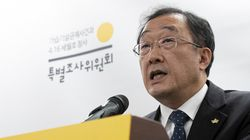 사참위가 검찰에 '세월호 구조 지연 의혹' 수사를