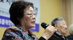 일본군 위안부 피해자들은