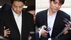 검찰 '집단성폭행 혐의' 등으로 정준영 최종훈에 각 7년·5년