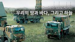 대전 국방과학연구소 실험실에서 폭발 사고가