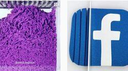 Κόβεται η άμμος σε κομμάτια; Ο λογαριασμός στο Instagram που σίγουρα θα σας κάνει να