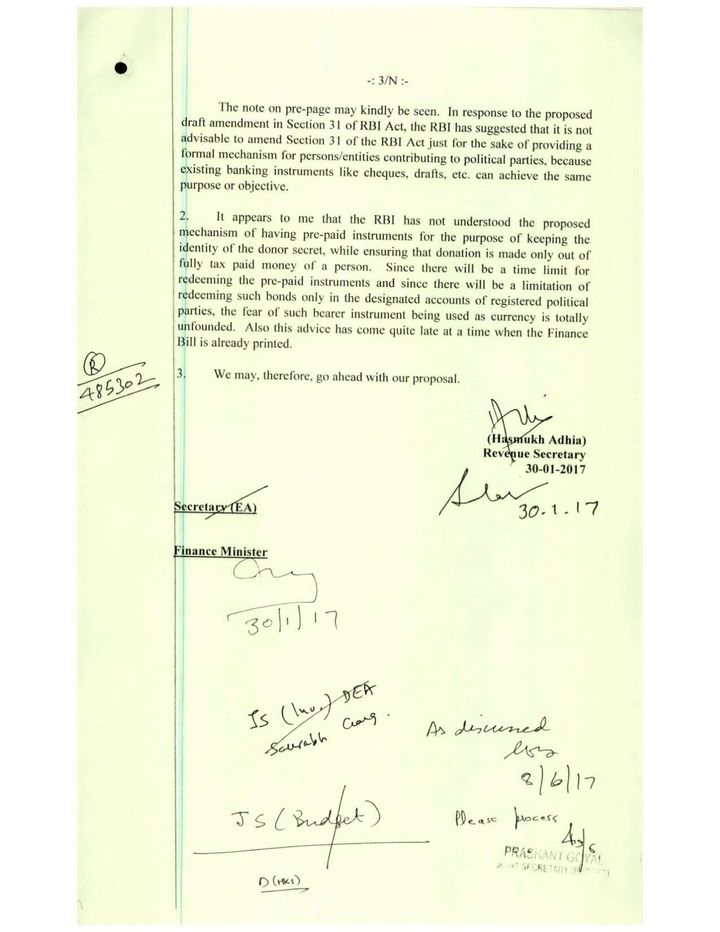 An internal government document recording then-finance secretary Hasmukh Adhia's summary dismissal of the Reserve Bank of India's opposition to electoral bonds. This memo is part of tranche of documents obtained by transparency activist Commodore Lokesh Batra (Retd.)