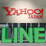 ソフトバンクとLINEがコメント「検討は事実」 ヤフーとLINEの経営統合報道について