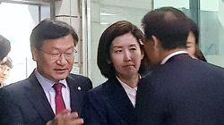 '패스트트랙 충돌' 나경원이 검찰 조사 후 밝힌