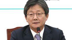 유승민 의원이 '변혁' 대표직을