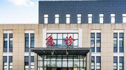 肺ペストの感染を中国・北京の病院で確認。1人は重い症状も、感染拡大の可能性「極めて低い」と呼びかけ