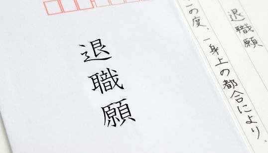 なぜ外国人はすぐ辞めるのか? 彼らが日本企業をあきらめた、本当の理由。