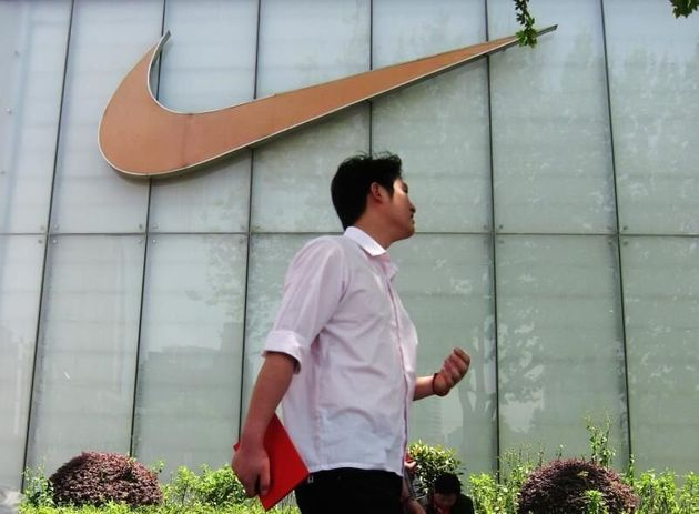 Nike dejará de vender productos a través de la plataforma
