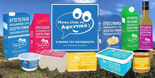 «H Μάρκα του Καταναλωτή»: Τα πρώτα ελληνικά προϊόντα που δημιουργούνται από τις προτιμήσεις του