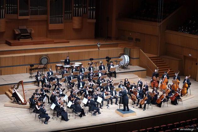 Φιλαρμόνια Ορχήστρα