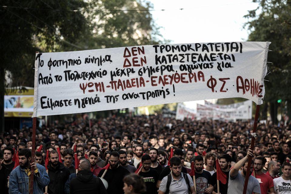 «Κάτω τα χέρια από το άσυλο» - Φωτογραφίες από το φοιτητικό συλλαλητήριο στην