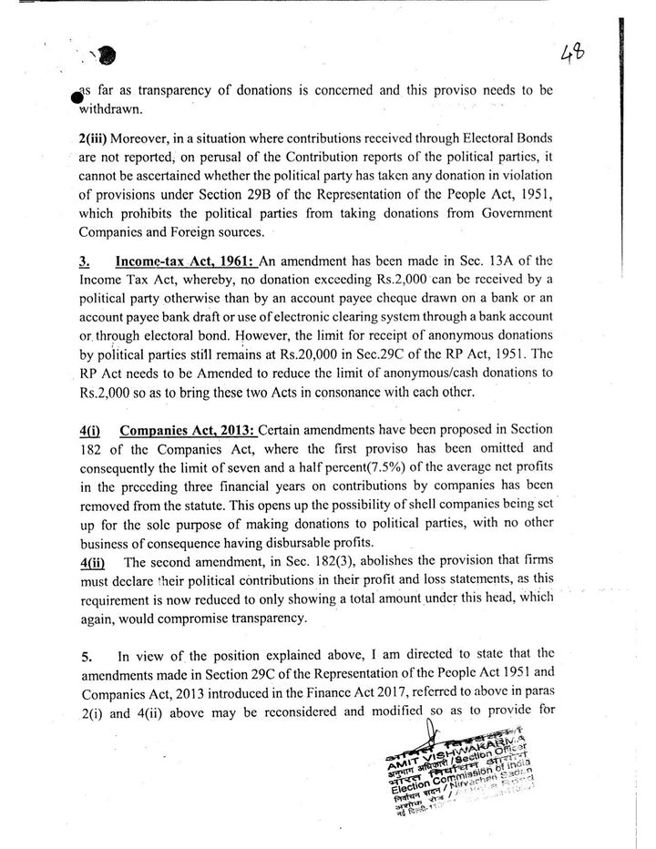 The ECI's May 2017 letter to the ministry of law and justice, obtained under the RTI Act.