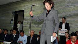 자유한국당 의원들은 '패스트트랙 후폭풍'에 떨고