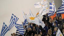 ΥΠΕΞ: Η Ελλάδα θα συνεχίσει να στέκεται στο πλευρό της