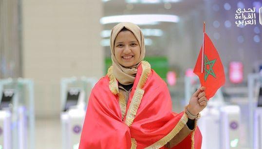 """""""Défi de la lecture arabe"""": Le Maroc n'a pas remporté le prix cette"""