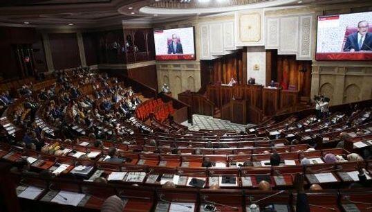 Le PLF 2020 adopté à la majorité par la Chambre des