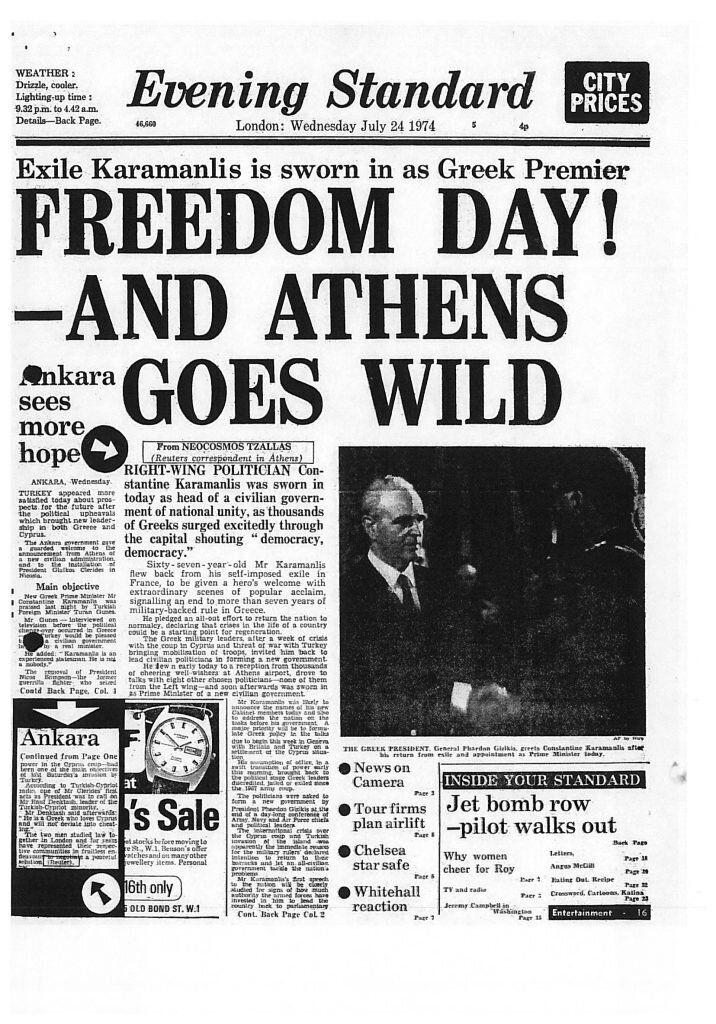 Πρωτοσέλιδο της Evening Standard του Λονδίνου στις 24 Ιουλίου 1974. Το κύριο θέμα υπογράφει ο Νεόκοσμος