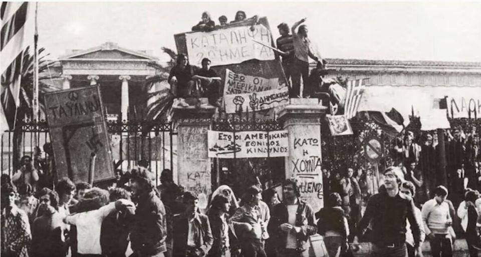 Εξέγερση φοιτητών -