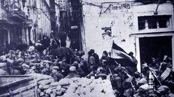 Suspendido un concierto sobre la Guerra Civil por incluir el himno nazi, el 'Cara al Sol' o el 'Eusko