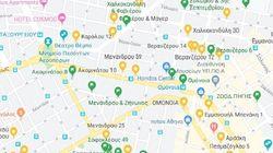 Που χτυπούσαν οι πορτοφολάδες της Αθήνας (χάρτες) - 100 ληστείες 180.000